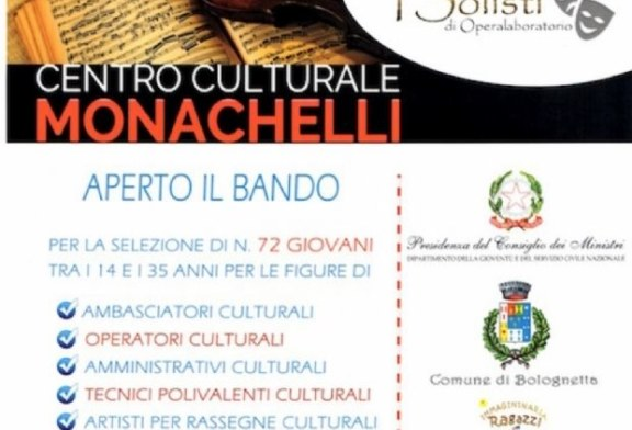 Bando per giovani operatori culturali e giovani artisti