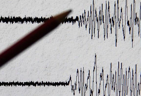 Avvertita scossa di terremoto
