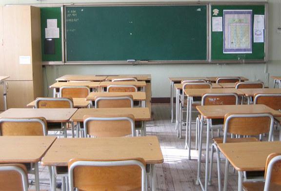 Scuola, apre a Misilmeri una scuola professionale. Iscrizioni aperte da domani